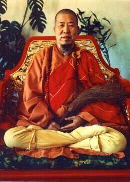 Ven. Master Hsuan Hua
